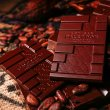 画像2: L'essence du cacao( レッセンス デュ カカオ グランクヴァ70%ビター) (2)