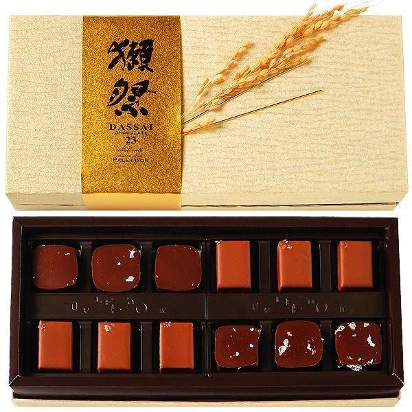 画像1: 獺祭ショコラ 12個入 (1)