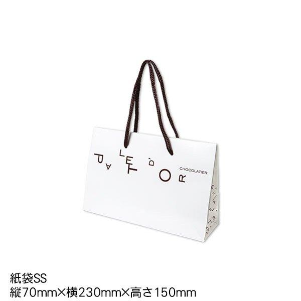 画像1: 紙袋 (1)