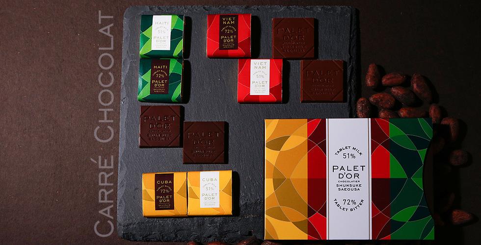 Carré Chocolat 【キャレショコラ】